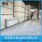 硅酸�}板,吸音板,玻�V板,天花板