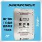 PP/上海石化/GM160E透明�,耐高��,高光�� �子�器部件,�t用�